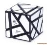 Recent Toys Ghost Cube logikai játék kreatív és készségfejlesztő