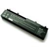 SQU-409 Akkumulátor 4400 mAh