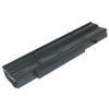 Fujitsu Siemens BTP-B4K8 Akkumulátor 4400 mAh