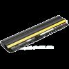 42T4784 Akkumulátor 6600 mAh