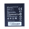 Huawei Ascend Y300-0100 Akkumulátor 2020mAh