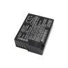 DMW-BLC12PP Akkumulátor 950 mAh