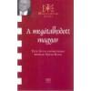 Kairosz A megátalkodott magyar - Tóth István fotóművésszel beszélget Kocsis Klára - Tóth István