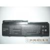 Toshiba PA3536U-1BRS Utaángyártott, Új, 6 cellás laptop akkumulátor