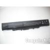 Asus U31 új utángyártott 6 cellás laptop akkumulátor, A42-