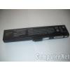 Asus M9, W7, WT utángyártott új 6 cellás laptop akku (A32- M9) Fekete