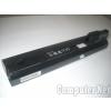 HP Mini 110 utángyártott laptop akkumulátor, új