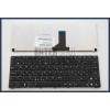 Asus K43TK fekete magyar (HU) laptop/notebook billentyűzet