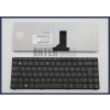 Asus P43 fekete magyar (HU) laptop/notebook billentyűzet