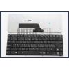 Asus X8AC fekete magyar (HU) laptop/notebook billentyűzet