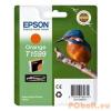 Epson T1599 Patron Orange 17ml (Eredeti)