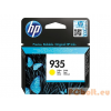 HP C2P22AE Patron Yellow No.935 (Eredeti)