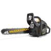McCULLOCH motoros láncfûrész CS450 ELITE