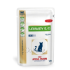 Royal Canin Diet Royal Canin Urinary S/O Feline Beef 12*100g