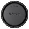 Sony ALC-R1EM hátsó objektívsapka (Sony E)