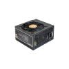 Chieftec NAVITAS PSU GPM-650S, 650W tápegység