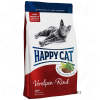 Happy Cat Supreme Adult marha - 1,4 kg