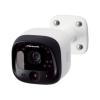 Panasonic KX-HNC600EXW Kültéri kamera