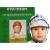 Oto-therm fülmelegítő gyógysapka (3) kisfiúknak hőtároló betéttel