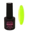 MN 6ml Gel polish/083 Neon Sárga    gél lakk 6 ml-es kiszerelésben