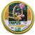 Tomlok TRB FLEX Locsolótömlõ 1