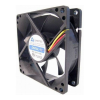 Chieftec AF-1225S rendszer hűtő ventilátor