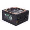 Zalman ZM650-EB ATX tápegység 650W 80+ Gold