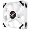Zalman ZM-SF2 rendszer hűtő ventilátor