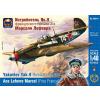 Ark Models Yakovlev Yak-9 Russian fighter. Ace Marcel Lefevre (Free France) repülőgép makett Ark Models AK48014