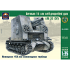 "Ark Models ""Bison"" sIG 33 (Sf) German 15 cm self-propelled infantry gun makett Ark Models AK35005"