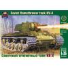 Ark Models KV-8 Russian heavy flamethrower tank makett Ark Models AK35028