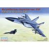 Eastern Express Mikoyan-Gurevich MiG-25P Russian jet fighter interceptor repülőgép makett Eastern express EE72123