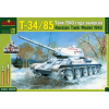 Micro Scale Desing Т-34-85 Russian medium tank, model 1943 tank makett MSD3505