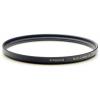 Polaroid Multicoated UV filter (67mm)