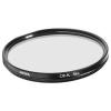 Hoya Circular Polar Slim filter (58mm)