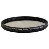 W_TIANYA XS-Pro1 Digital Circular Polar filter (62mm)