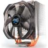 Zalman CNPS10X Optima processzor hűtő