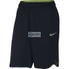 Nike rövidnadrágkosárlabda Nike Elite Short W 813939-010