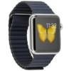 Apple Watch 42mm Stainless Steel Blue Leather Loop L MLFC2FD/A