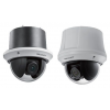 Hikvision DS-2AE4123T-A3 720p valós Day/Night TurboHD beltéri speed dómkamera