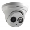 Hikvision DS-2CD2342WD-I-28 4MP valós Day/Night kültéri EXIR IR LED fix dómkamera