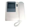 FARFISA ACI FARFISA FA/PT5111DW FLAT fali Video beltéri egység biztonságtechnikai eszköz