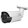 DVC DCA-BV5241A AHD 2.0 kompakt kültéri IR kamera motoros varifokális objektívvel