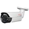 DVC DCA-BV5242 AHD 2.0 kompakt kültéri IR kamera varifokális objektívvel
