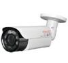 DVC DCA-BV5242 AHD 2.0 kompakt kültéri IR kamera varifokális objektívvel megfigyelő kamera
