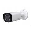 Dahua AK-IPC-HFW2220R-ZS-IRE6 2MP IP IR csőkamera, 2,7-12mm motoros zoom, 25fps, IP66