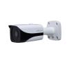 Dahua IPC-HFW4421E 2K - 4MP IP IR csőkamera, fix objektív