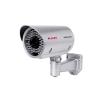 Lilin LI IP BL7722 2Mp (30fps@1920x1080) IR Kompakt kültéri IP kamera, f=3,3-12mm, IR=35m