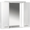 Aqualine Zoja /Keramia Fresh tükrös szekrény világítással, fehér 45025