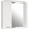 Aqualine Zoja /Keramia Fresh tükrös szekrény világítással, fehér bal 45021